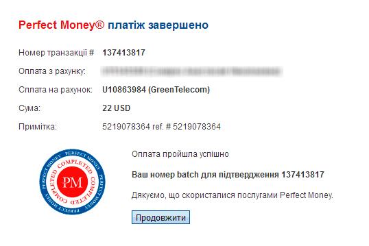 Green-Telecom-payments-22