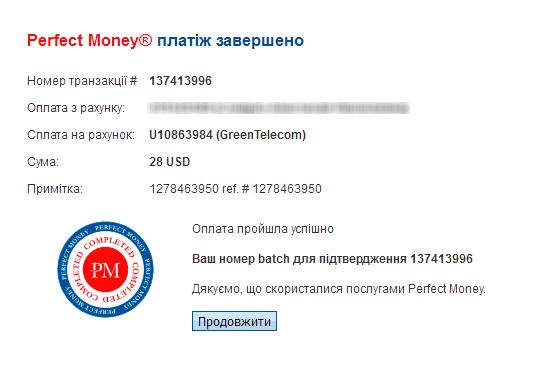 Green-Telecom-payments-28