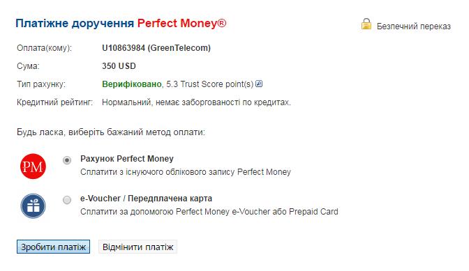 Green-Telecom-payments-350
