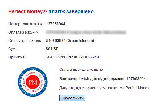 Green-Telecom-payments-60