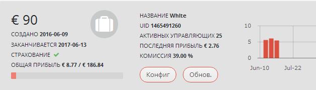My-deposit-Questra-Holdings
