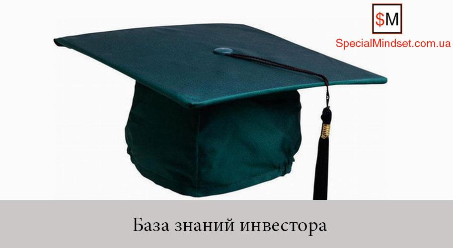 baza-znanij-investora