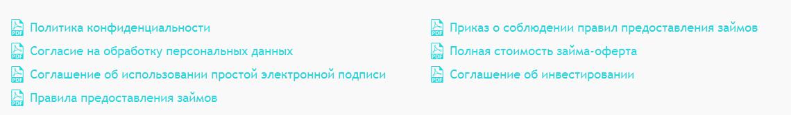 yabankir-documents