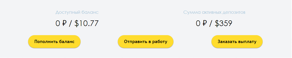 yabankir-my-deposit