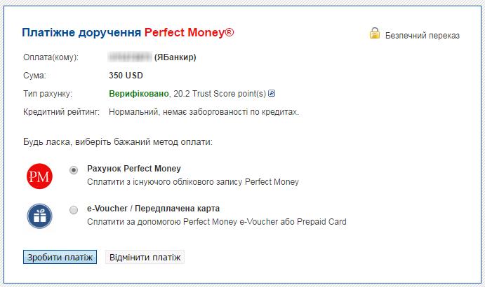 yabankir-payments