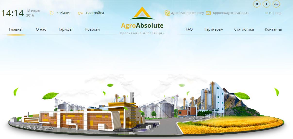 Agroabsolute-obzor