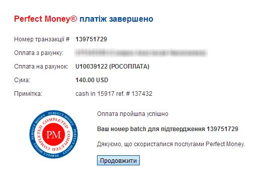 Rosoplata-payments