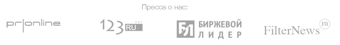 Rosoplata-pressa